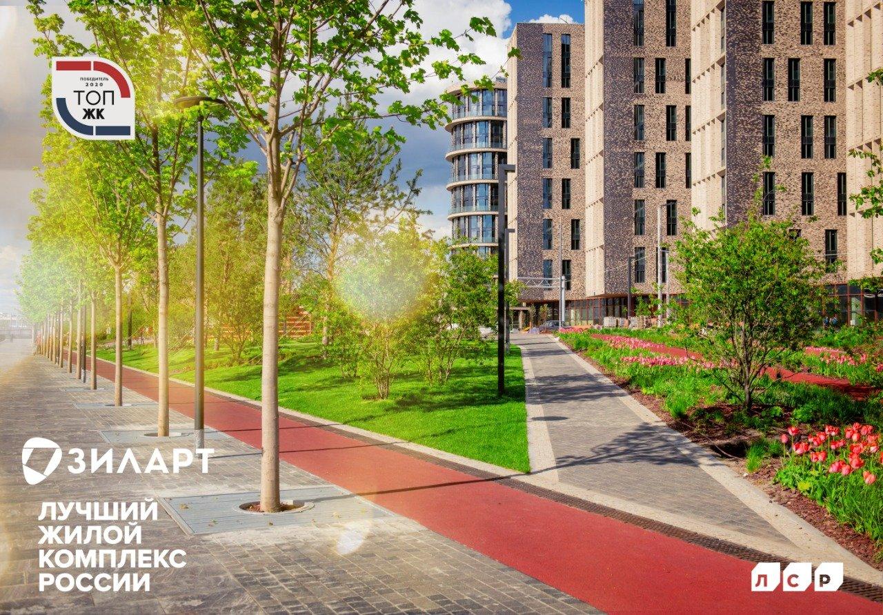 «ЗИЛАРТ» от «Группы ЛСР» признан лучшим жилым комплексом России